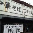 kugayama-kai2