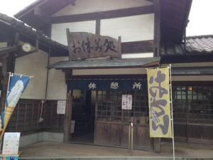 shizuokasengen12