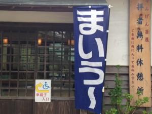 shizuokasengen15