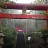 九頭龍神社(本宮)へ車でアクセスする。行き方は?駐車場は?