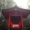 九頭龍神社(本宮)を参拝しました。九頭龍大明神からのメッセージは?