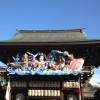 寒川神社の初詣と八方除け、西善院の護摩祈祷で開運だ~!